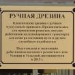 tula_drezina_03