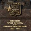 tula-pamyatnik-zaschitnikam-tuly-10