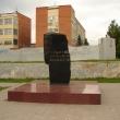 tula-pamyatnik-zhertvam-politicheskih-repressij-03.jpg