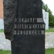tula-pamyatnik-zhertvam-politicheskih-repressij-04.jpg