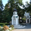 voronezh-pervomajskij-sad-alleya-01