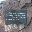 voronezh-pervomajskij-sad-alleya-04