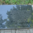 voronezh-pervomajskij-sad-alleya-05