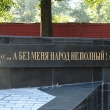 voronezh-pamyatnik-platonovu-05