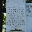 voronezh-pervomajskij-sad-polk-05