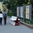 voronezh-prospekt-revolucii-11