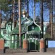 vsevolozhsk-chasovnya-01