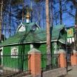 vsevolozhsk-chasovnya-03