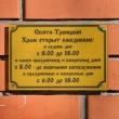 vsevolozhsk-svyato-troickij-hram-06