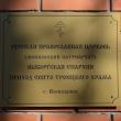 vsevolozhsk-svyato-troickij-hram-07