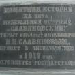 zheleznovodsk-slavyanovskij-istochnik-02