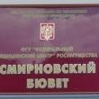 zheleznovodsk-smirnovskij-istochnik-2012-04
